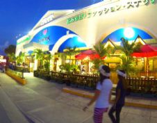 Star Sands Plaza